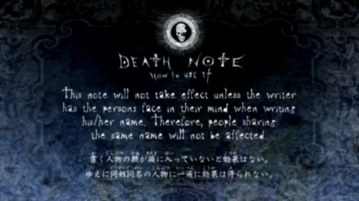 DEATH NOTE - 05 - Large 18